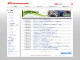 全日本ロードレース選手権が開催